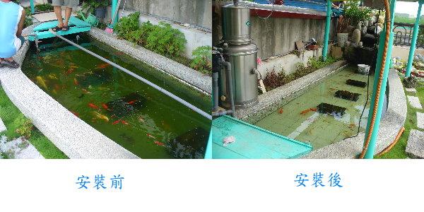 AS雙層魚池浮沈過濾器