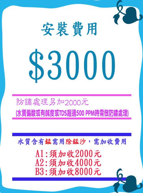 防鏽處理另收2000元,水世界生活館-A1手動逆洗過濾機
