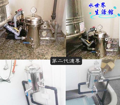 濾專濾水器、過濾器